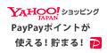 Yahoo!ショッ