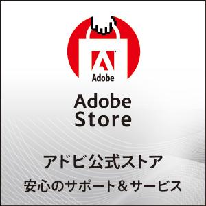 https://aff.valuecommerce.ne.jp/ad/displayBanner/2504395