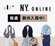 <ニューヨーカー>【新作】パール&カットガラス 2連ロングネックレス/軽量画像