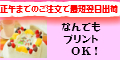 写真ケ-キのコシジ洋菓子店