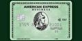 アメリカン・エキスプレス・ビジネス・カード 個人