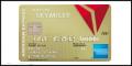 デルタ スカイマイル・アメリカン・エキスプレス・ゴールド・カード