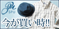 SPUTNICKS(スプートニクス)【Yahoo!ショッピング店】