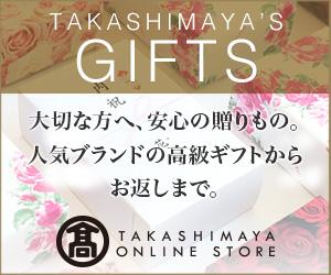高島屋2019 おせち料理
