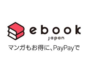 https://aff.valuecommerce.ne.jp/ad/displayBanner/2816324